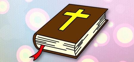Детски библейски курс