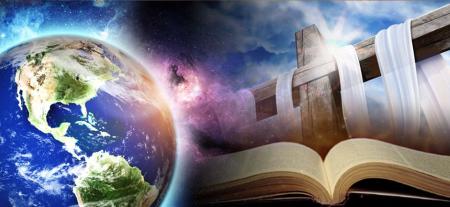 """Библейски курс """"Основни учения на Библията"""""""