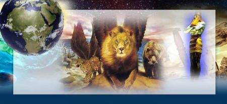 Даниил - библейската aпокалиптична книга от Стария Завет